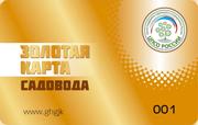 Посевной календарь на 2017_Центр поддержки садоводов и ...: http://www.pomogiogorodu.ru/
